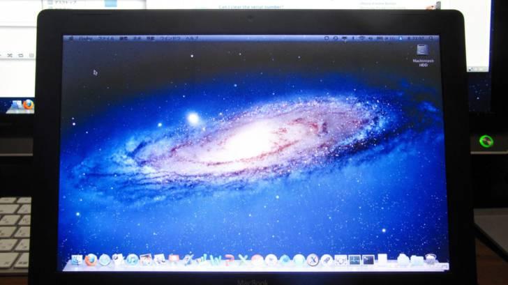 ディスプレイ交換後のMacBook